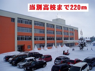 high school ・ College. Tobetsu High School (High School ・ NCT) to 220m
