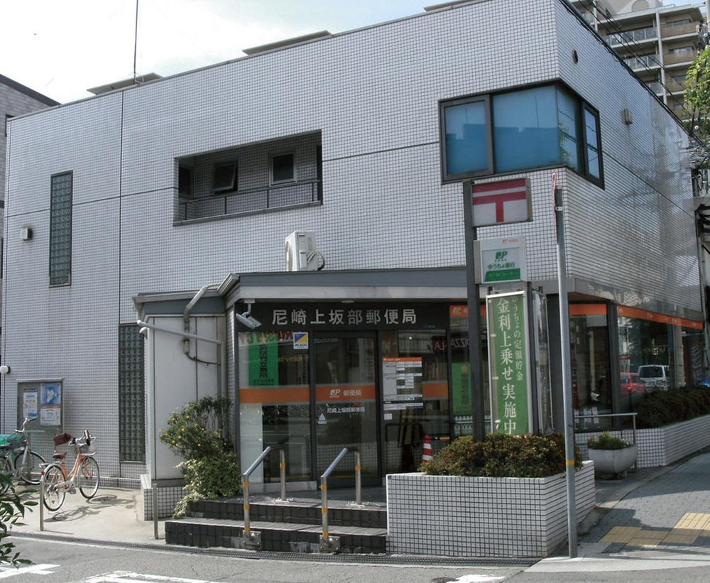 局 貯金 郵便 金利 定額 郵便局で定額貯金を考えています。郵便局(ゆうちょ銀行)で100万円の定