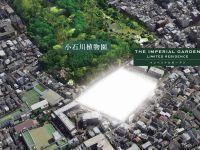 Bunkyo-ku, Tokyo Sengoku 2-50-1|Real Estate Japan